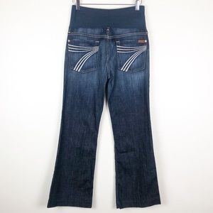 7 For ALL MANKIND l Pea In The Pod Maternity Jeans
